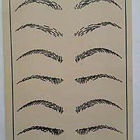 Искусственная кожа с рисунком бровей (Beige)