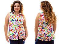 Рубашка цветная креп шифон (DV-561-2) 48