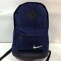 рюкзак Nike с кожаным дном тёмн.-син.-чёрный