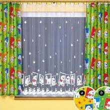 Штори і декоративні тканини для дитячої кімнати (Іспанія, Туреччина)