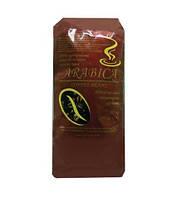 100% натуральный зерновой кофе Arabica 0.5 кг