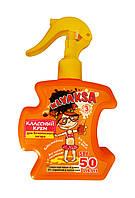Классный крем для загара Klyaksa SPF 50 для детей от 3-х лет - 200 мл.
