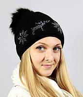 Молодежная шапка с широкой резинкой