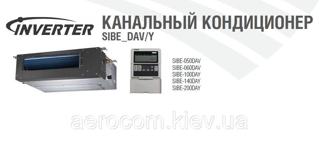 Кондиционер канальный инвертор Sakata SIBE-100DAY / SOBE-100YA