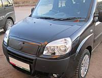 Зимняя накладка (матовая) Fiat Doblo 2006-2012 (верх)