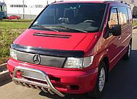 Зимняя накладка (матовая) Mercedes Vito 1995-2002