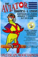 Шлейка для больших попугаев (Ара Какаду) AVIATOR LARGE (оригинал) + DVD (L)