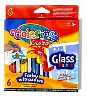 "Краски по стеклу ""Colorino"", 6 цветов, 32797PTR"