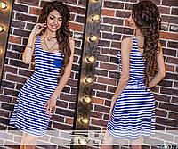 Платье в морском стиле с имитацией кармана