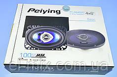 """Динамик авто """"Peiying"""" PY-AQ462C 2-w  4x6"""" 80W  комплект-2шт"""