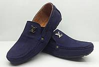 Мокасины детские-подростковые Louis Vuitton нубук синие Uk0163