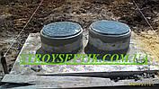 Септик бетонный монолитный 4куб.м., 3-х камерный