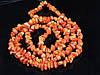 Крошка из оранжевого коралла. 90см