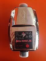 Электронный контроллер Brio-2000 М