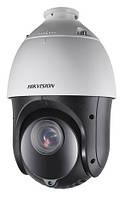 Видеокамера Hikvision DS-2AE4223TI-D