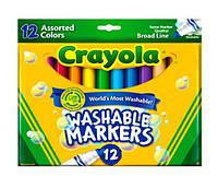 Фломастеры Broad Line Washable (на водной основе), в наборе 12 цветов, Crayola (Крайола)