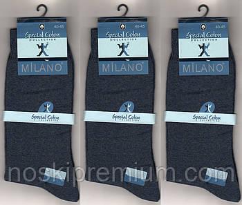 Носки мужские демисезонные х/б Milano Special Coton, Турция, без шва, 40-45 размер, джинс, 1920