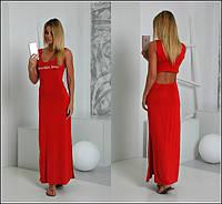 Красное женское платье н-40330