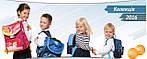 Акция! Бесплатная доставка рюкзаков Kite  новой коллекции!
