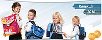 Акція! Безкоштовна доставка рюкзаків Kite нової колекції!