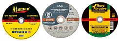 Круги та диски відрізні, зачисні, шліфувальні, пиляльні, алмазні