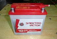 Кислотный аккумулятор 6V 18А /сухозаряженный/ Электроисток 138/140/76