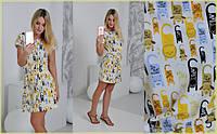 Атласное платье Котята и-40340
