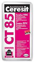 СТ-85 Pro Ceresit (церезит) клей-шпаклевка для утеплителя,армированная микроволокнами 27 кг
