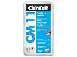 CERESIT / Церезит СМ-11. Клей для плитки Церезит, 25 кг