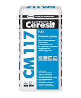 CERESIT / Церезит СМ-117, Клей для дикого камня, крупногабаритной плитки, теплого пола, 25 кг