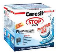 Ceresit (церезит) Стоп Влага  - сменные таблетки таблетки  2 × 450 г