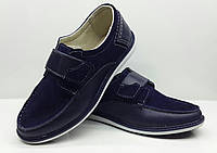 Туфли подростковые натуральная кожа, замша черные и синие на липучке Uk0271