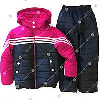 Зимний детский костюм для девочки.Утепленный зимний  костюм для мальчиков и девочек в интернет магазине.