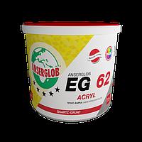 Фарба-грунт Ансерглоб / Anserglob EG-62 10л з кварцовим піском