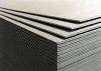 Плита магнезитовая 10 мм Стандарт класс 1( 1,20 х 2,40), 10-12 мм