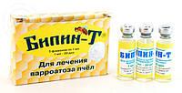 Бипин-Т против варроатоза пчел 10 ампул по 1 мл