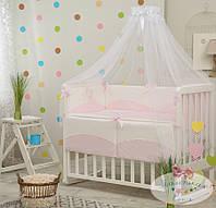 Набор в детскую кроватку Tutty розовый (7 предметов), фото 1