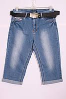 Женские шорты больших размеров LDM (Код: 8733)