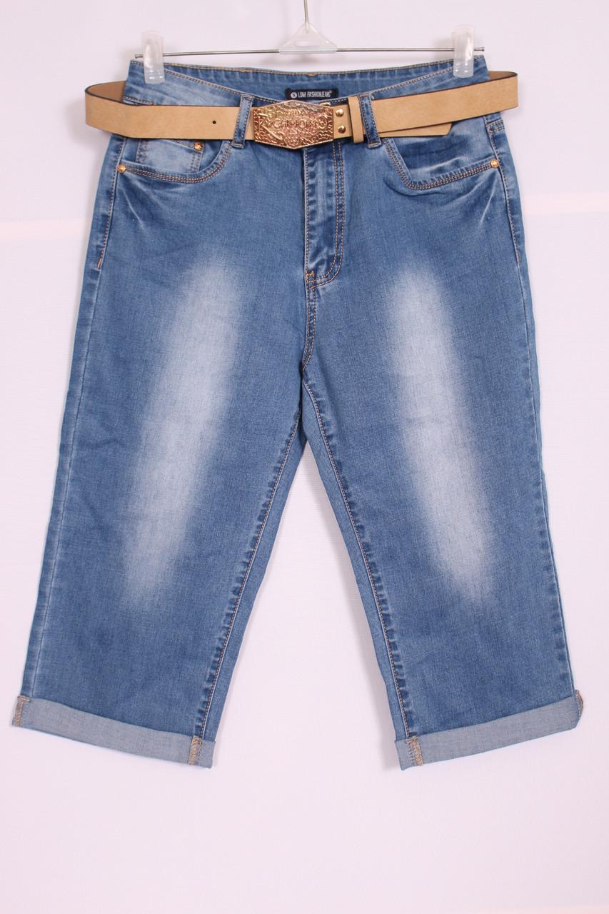 Женские шорты больших размеров LDM (Код: 8734)