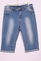 Женские шорты больших размеров LDM (Код: 8735)