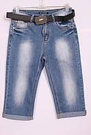 Женские шорты больших размеров LDM (Код: 8739)