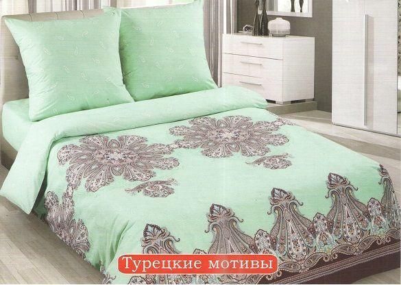 Семейный комплект постельного белья, поплин Турецкие мотивы (хлопок 100%)