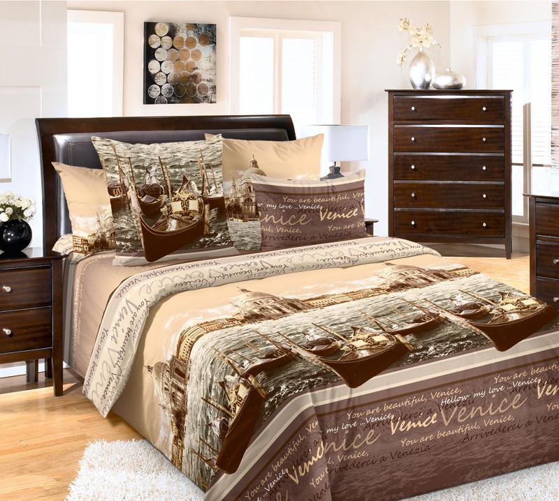 Полуторный комплект постельного белья, перкаль Венеция беж (хлопок 100%)