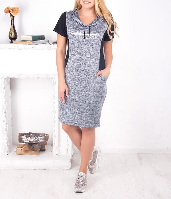 """Трикотажное платье с капюшоном """"Модина"""" для полных девушек"""