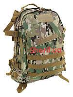 Рюкзак 30 литров средний Sivimen Multicam   B7015MC