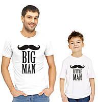 """Парные футболки для отца и сына """"Big Man and Little Man"""""""