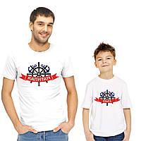 """Парные футболки для отца и сына """"Капитан и Юнга"""""""