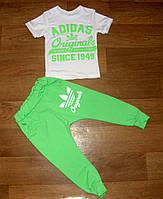 Костюм детский  спортивный летний для девочки футболка белая штаны  зеленые на манжете