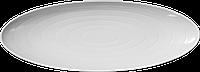 Блюдо овальное 30 x 11 см SUITE