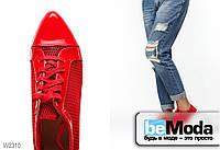 Роскошные лакированные кеды Girnaive Mesh модного фасона с острым носком и вставками сетки красные